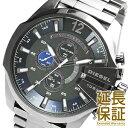 【レビュー記入確認後1年保証】ディーゼル 腕時計 DIESEL 時計 並行輸入品 DZ4329 メンズ MEGA CHIEF メガチーフ【明日楽】