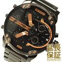 【レビュー記入確認後1年保証】ディーゼル 腕時計 DIESEL 時計 並行輸入品 DZ7312 メンズ Mr. Daddy ミスター ダディ【明日楽】