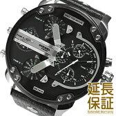 ディーゼル 腕時計 DIESEL 時計 並行輸入品 DZ7313 メンズ MR.DADDY ミスター ダディ