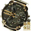 ディーゼル 腕時計 DIESEL 時計 並行輸入品 DZ7348 メンズ Mr. Daddy ミスター ダディ