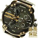 【レビュー記入確認後1年保証】ディーゼル 腕時計 DIESEL 時計 並行輸入品 DZ7348 メンズ Mr. Daddy ミスター ダディ