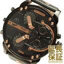 【レビュー記入確認後1年保証】ディーゼル 腕時計 DIESEL 時計 並行輸入品 DZ7350 メンズ Mr Daddy ミスターダディー