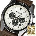 【レビュー記入確認後1年保証】フォッシル 腕時計 FOSSIL 時計 並行輸入品 CH2890 メンズ COACHMAN コーチマン【明日楽】