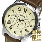 【レビュー記入確認後1年保証】フォッシル 腕時計 FOSSIL 時計 並行輸入品 FS4735 メンズ GRANT グラント【明日楽】