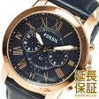 【レビュー記入確認後1年保証】フォッシル 腕時計 FOSSIL 時計 並行輸入品 FS4835 メンズ GRANT グラント【明日楽】