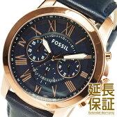 フォッシル 腕時計 FOSSIL 時計 並行輸入品 FS4835 メンズ GRANT グラント