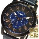 【レビュー記入確認後1年保証】フォッシル 腕時計 FOSSIL 時計 並行輸入品 FS5061 メンズ GRANT グラント【明日楽】