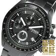 フォッシル 腕時計 FOSSIL 時計 並行輸入品 CH2601 メンズ SPEEDWAY スピードウェイ クロノグラフ