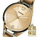 【レビュー記入確認後1年保証】フォッシル 腕時計 FOSSIL 時計 並行輸入品 ES2830 レディース【明日楽】