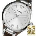 【レビュー記入確認後1年保証】フォッシル 腕時計 FOSSIL 時計 並行輸入品 ES3060 レディース GEORGIA ジョージア【明日楽】
