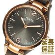 【レビュー記入確認後1年保証】フォッシル 腕時計 FOSSIL 時計 並行輸入品 ES3077 レディース GEORGIA ジョージア