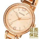【レビュー記入確認後1年保証】フォッシル 腕時計 FOSSIL 時計 並行輸入品 ES3226 レディース GEORGIA ジョージア【明日楽】