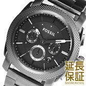 フォッシル 腕時計 FOSSIL 時計 並行輸入品 FS4662 メンズ MACHINE マシーン