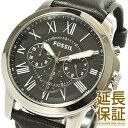 【レビュー記入確認後1年保証】フォッシル 腕時計 FOSSIL 時計 並行輸入品 FS4812 メンズ GRANT グラント