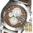 フォッシル 腕時計 FOSSIL 時計 並行輸入品 JR1157 メンズ TREND トレンド