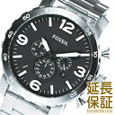 【レビュー記入確認後1年保証】フォッシル 腕時計 FOSSIL 時計 並行輸入品 JR1353 メンズ NATE ネイト クロノグラフ【明日楽】