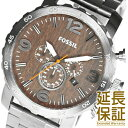 【レビュー記入確認後1年保証】フォッシル 腕時計 FOSSIL 時計 並行輸入品 JR1355 メンズ NATE ネイト【明日楽】