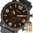 【レビュー記入確認後1年保証】フォッシル 腕時計 FOSSIL 時計 並行輸入品 JR1356 メンズ NATE ネイト【明日楽】