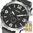 フォッシル 腕時計 FOSSIL 時計 並行輸入品 JR1436 メンズ NATE ネイト