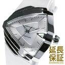 【レビュー記入確認後7年保証】ハミルトン 腕時計 HAMILTON 時計 並行輸入品 H24251391 レディース VENTURA ベンチュラ【明日楽】