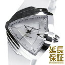 【レビュー記入確認後7年保証】ハミルトン 腕時計 HAMILTON 時計 並行輸入品 H24251399 レディース VENTURA ベンチュラ【明日楽】