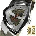 【レビュー記入確認後7年保証】ハミルトン 腕時計 HAMILTON 時計 並行輸入品 H24515551 メンズ VENTURA ベンチュラ オート