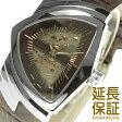 【レビュー記入確認後3年保証】ハミルトン 腕時計 HAMILTON 時計 並行輸入品 H24515591 メンズ VENTURA ベンチュラ オート