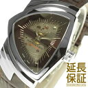 【レビュー記入確認後7年保証】ハミルトン 腕時計 HAMILTON 時計 並行輸入品 H24515591 メンズ VENTURA ベンチュラ オート