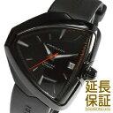 【レビュー記入確認後3年保証】ハミルトン 腕時計 HAMILTON 時計 並行輸入品 H24585331 メンズ VENTURA ベンチュラ Elvis80 エルヴィス80 オート【明日楽】