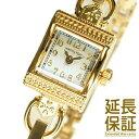 【レビュー記入確認後7年保証】ハミルトン 腕時計 HAMILTON 時計 並行輸入品 H31231113 レディース ヴィンテージ