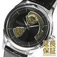 【レビュー記入確認後3年保証】ハミルトン 腕時計 HAMILTON 時計 並行輸入品 H32565735 メンズ ジャズマスター ビューマチック オープンハート【明日楽】