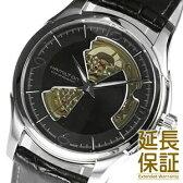 【レビュー記入確認後3年保証】ハミルトン 腕時計 HAMILTON 時計 並行輸入品 H32565735 メンズ ジャズマスター ビューマチック オープンハート