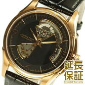 【レビュー記入確認後3年保証】ハミルトン 腕時計 HAMILTON 時計 並行輸入品 H32575735 メンズ ジャズマスター ビューマチック オープンハート