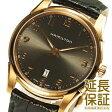 ハミルトン 腕時計 HAMILTON 時計 並行輸入品 H38541783 メンズ Jazzmaster Thinline ジャズマスター シンライン