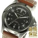 【レビュー記入確認後7年保証】ハミルトン 腕時計 HAMILTON 時計 並行輸入品 H64455533 メンズ Khaki King カーキ キング