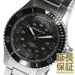 【レビュー記入確認後7年保証】ハミルトン 腕時計 HAMILTON 時計 並行輸入品 H64515133 メンズ Khaki King Scuba カーキ キング スキューバ