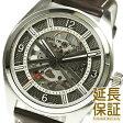 ハミルトン 腕時計 HAMILTON 時計 並行輸入品 H72515585 メンズ Khaki Field Skeleton カーキ フィールド スケルトン