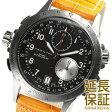 ハミルトン 腕時計 HAMILTON 時計 並行輸入品 H77612933 メンズ Khaki ETO カーキ ETO
