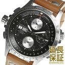 【並行輸入品】HAMILTON ハミルトン 腕時計 H77616533 メンズ Khaki X-wind カーキ Xウインド