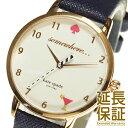ケイトスペード 腕時計 KATE SPADE 時計 並行輸入品 KSW1040 レディース Metro メトロ Happy Hour ハッピーアワー