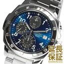 楽天CHANGE【国内正規品】海外SEIKO 海外セイコー 腕時計 SND193P メンズ 男 【クロノグラフ】シルバー/ブルー【海外モデル】【逆輸入】【セール sale】