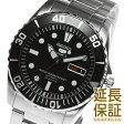 【正規品】海外SEIKO 海外セイコー 腕時計 SNZF17J1 メンズ 男 新品 SEIKO5(セイコー5)自動巻き 文字盤カラー ブラック SNZF17JC【明日楽】