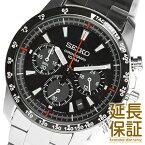 【正規品】海外SEIKO 海外セイコー 腕時計 SSB031PC メンズ クロノグラフ SSB031PC
