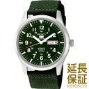 【正規品】海外SEIKO 海外セイコー 腕時計 SNZG09...