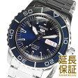 【正規品】海外SEIKO 海外セイコー 腕時計 SNZH53J1 メンズ SEIKO5 セイコー5 SPORTS スポーツ 自動巻き