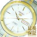 海外SEIKO 海外セイコー 腕時計 SNKL24K1 メンズ SEIKO 5 自動巻き