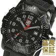【レビュー記入確認後3年保証】ルミノックス 腕時計 LUMINOX 時計 並行輸入品 4221 NAVYSEALS メンズ NAVY SEALs ネイビーシールズ【明日楽】