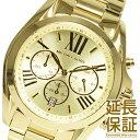 【レビュー記入確認後1年保証】マイケルコース 腕時計 MICHAEL KORS 時計 並行輸入品 M