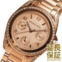 【レビュー記入確認後1年保証】マイケルコース 腕時計 MICHAEL KORS 時計 並行輸入品 MK5613 レディース Blair ブレア【明日楽】