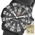 ルミノックス 腕時計 LUMINOX 時計 並行輸入品 3051 メンズ 男 ネイビーシールズ